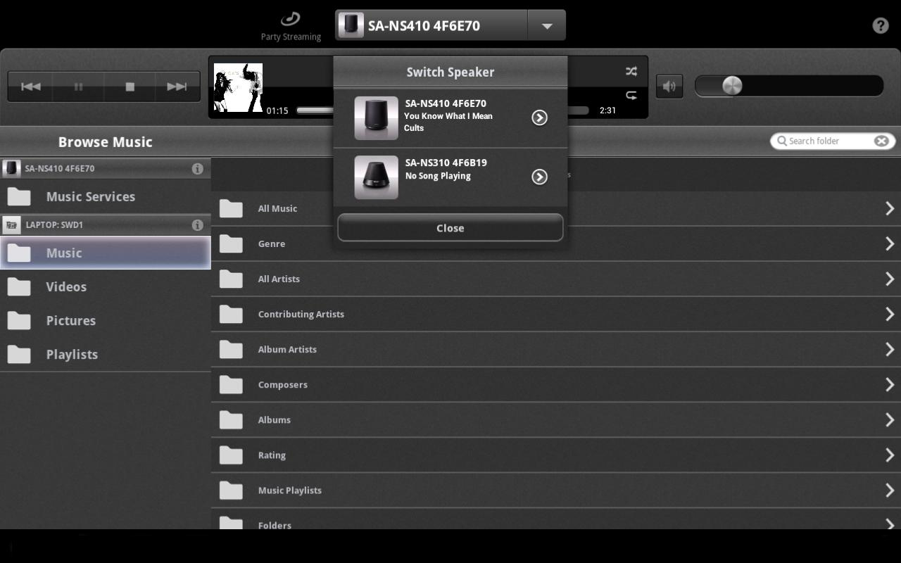 Network Audio Remote - screenshot