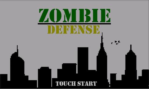 ZombieDefense 1.0 Windows u7528 3