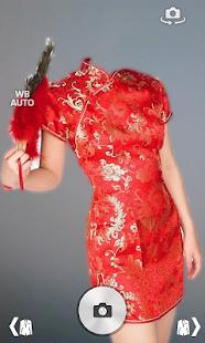 Cheongsam Qipao Photo Montage screenshot