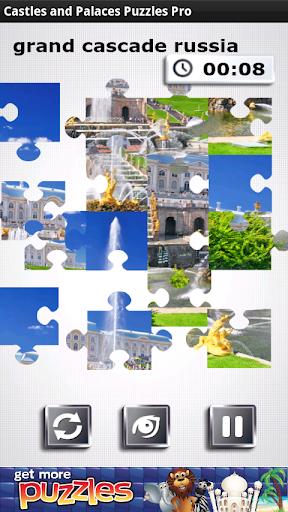 城堡和宫殿拼图