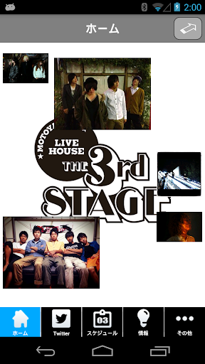 本八幡The 3rd Stage for Android