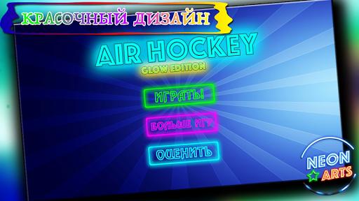 Air Hockey Glow Edition Free