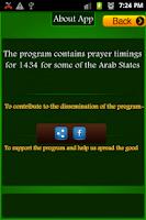 Screenshot of إمساكية رمضان 2015