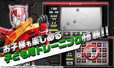 右脳トレ×仮面ライダードライブのおすすめ画像3