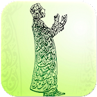 Islamic Calligraphy Wallpapers icon