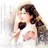 Hoa Tu Dan - FULL