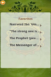 Hadith Every Day - screenshot thumbnail