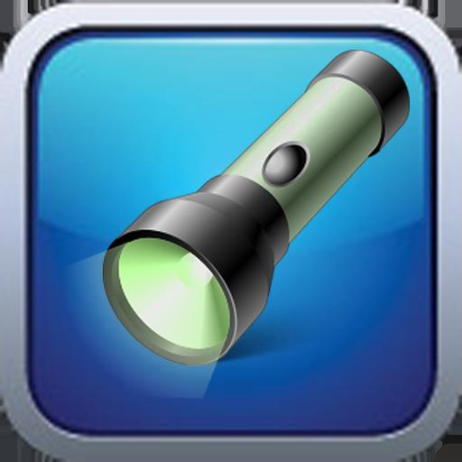 Led Lanterna e Bateria LOGO-APP點子