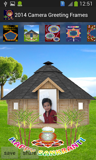 Pongal Photo Frames