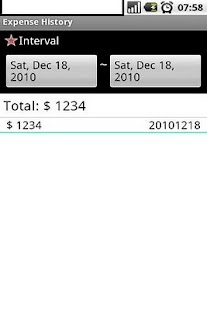 Expense Recorder (Money Saver) - screenshot thumbnail