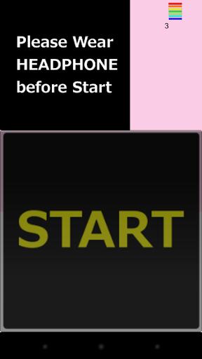 【免費教育App】Listen Baby-APP點子