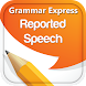 Grammar : Reported Speech Lite