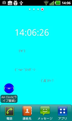 玩免費娛樂APP|下載AA Clock (ライブ壁紙) app不用錢|硬是要APP