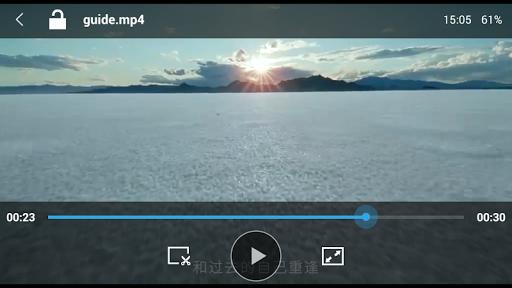 Video Player Perfect 7.0 screenshots 7