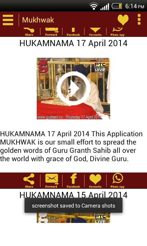 Mukhwak - screenshot