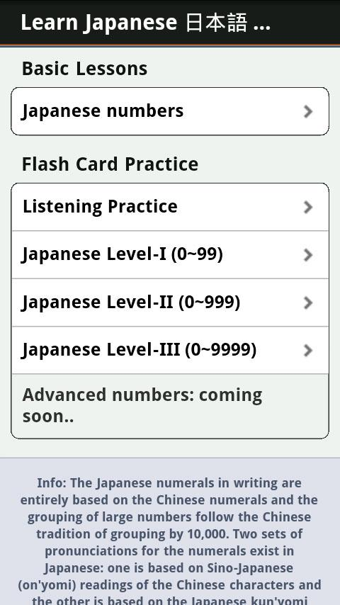 Learn Japanese Numbers, Fast! - screenshot