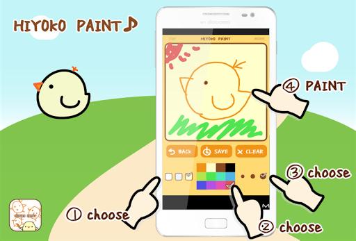 Hiyoko Paint 2.0 Windows u7528 1