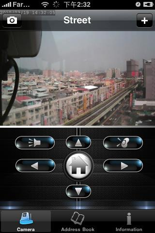 SkyIPCam - screenshot