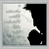 Poetry Urdu All New