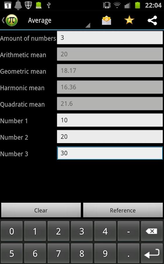Math Calculator - screenshot
