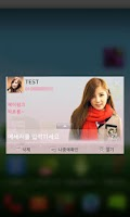 Screenshot of GO SMS Apink PCR Theme