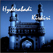 Hyderabadi Kirkiri