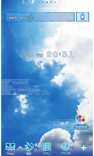 u7a7au58c1u7d19 BLUE SKY 1.1 Windows u7528 1