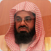 Coran Saoud Al Cherim