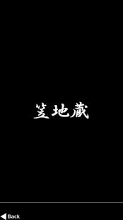 士郎正宗「古今伽姫抄1」- screenshot thumbnail