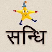 Vyakaran: Hindi Grammar Sandhi