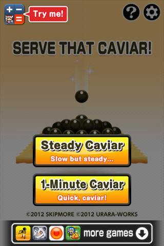 Serve that Caviar! 1.2 Windows u7528 7