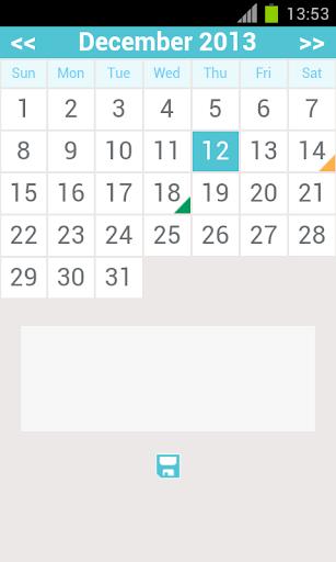 每月日曆 - 現代風格
