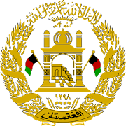 App Afghan National Anthem APK for Windows Phone