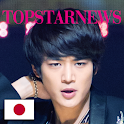韓流 Top Star News 日本語版 vol.8 icon