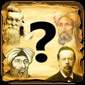 عظماء خلدهم التاريخ هل تعرفهم؟