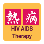 Sanford Guide:HIV/AIDS Rx 2.1.11 (Subscribed)