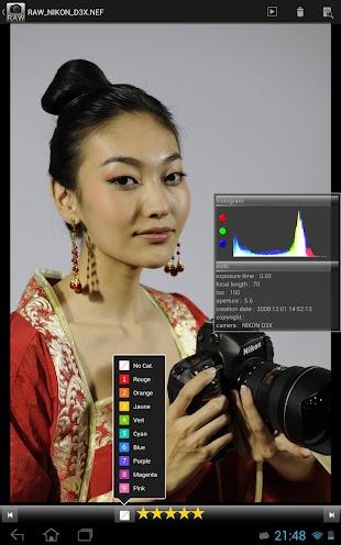 RawVision- screenshot thumbnail