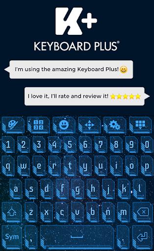 银河键盘主题