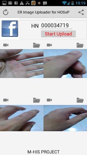 【免費醫療App】ER Image Uploder For HOSxP-APP點子
