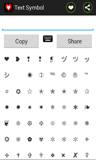 Text Symbol Android