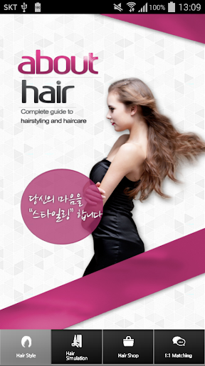 About Hair