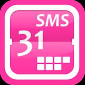 Inviter (SMS to Calendar)