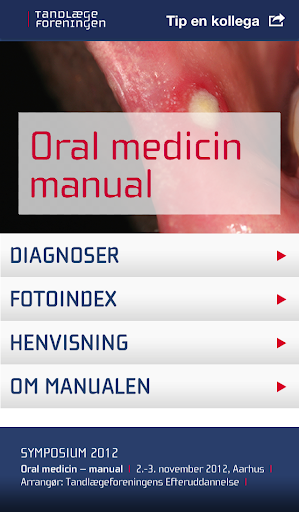 OralMedicin