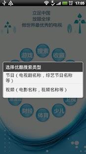 手机电视剧电影视频高清电视直播