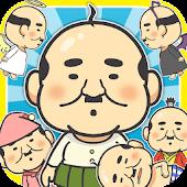 おじらんど~ちっさいおじさんを集める楽しい育成ゲーム~