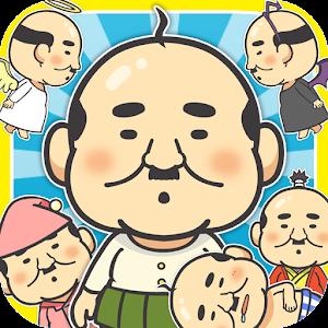 おじらんど~ちっさいおじさんを集める楽しい育成ゲーム~ for PC and MAC