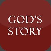 하나님의 이야기