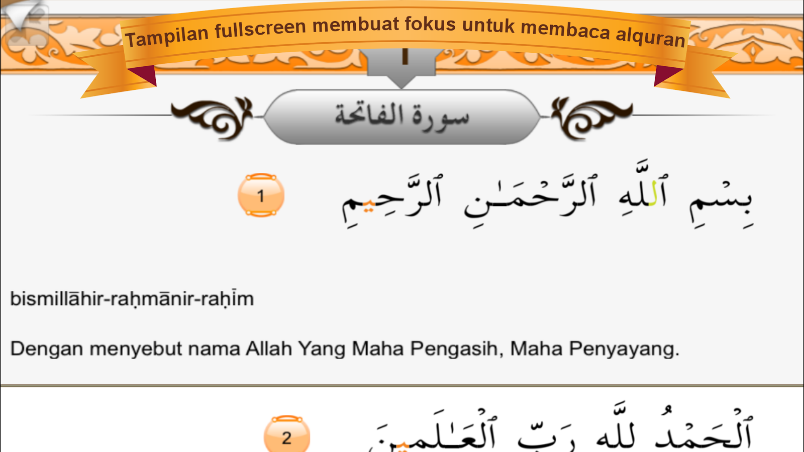 MyQuran Al Quran Indonesia Lit - screenshot