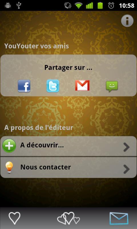 Ululation (YouYou)- screenshot