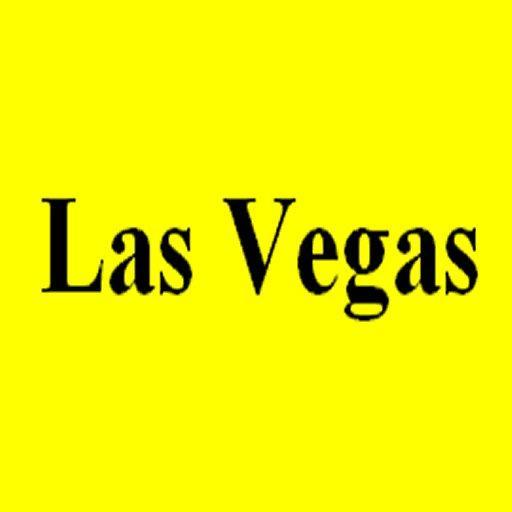 Las Vegas 旅遊 LOGO-阿達玩APP